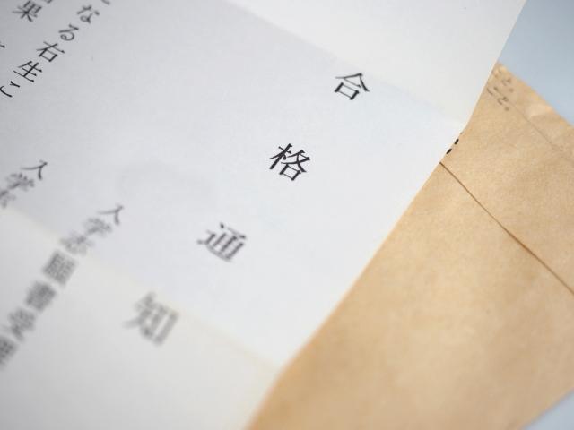 石川県公立高校入試:体調管理をしっかりと
