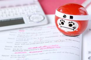 金沢市の個別指導学習塾はAceです
