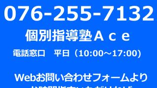 営業時間拡大のご案内【4月1日より16時スタート】