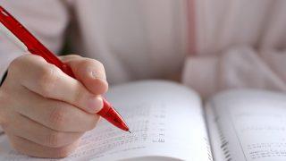 いよいよ6月!塾選びは講師の質とその塾の重視している点を注意深く観察すべき!