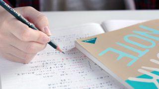 なんとなく解ける英語ではダメ。受験英語は別ジャンルだと思うこと。